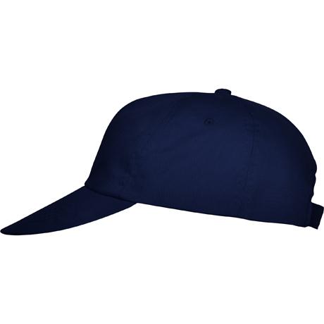 Καπέλο basica διαφημιστικό
